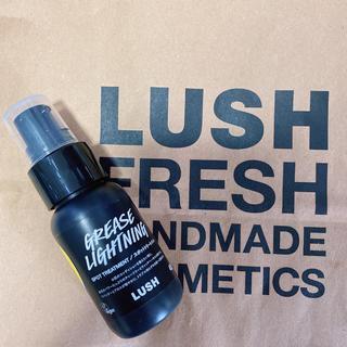 ラッシュ(LUSH)のLUSH スポットトリートメント(美容液)