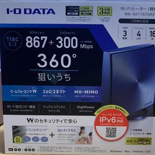 アイオーデータ(IODATA)のIODATA WiFiルーター(その他)