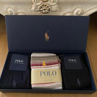 ラルフローレン(Ralph Lauren)の新品 ラルフローレン ロゴ刺繍 水玉 ボーダー メンズ ビジネス靴下(ソックス)