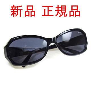 ショパール(Chopard)の【新品】CHOPARD(ショパール) サングラス ブラック CH001/700(サングラス/メガネ)