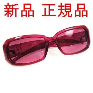 ショパール(Chopard)の【新品】CHOPARD(ショパール) サングラス ピンク CH007/3GB(サングラス/メガネ)