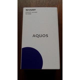 シャープ(SHARP)の新品 SHARP AQUOS sense2 SH-M08 ニュアンスブラック(スマートフォン本体)