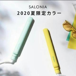 サロニア ストレートアイロン SL004SPG プレイフルグリーン 緑(ヘアアイロン)