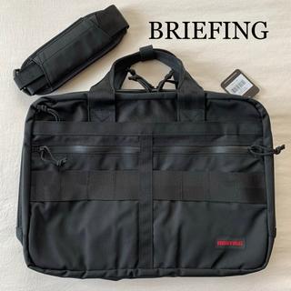 ブリーフィング(BRIEFING)のブリーフィング モジュール ライナー 2way ショルダー(ビジネスバッグ)