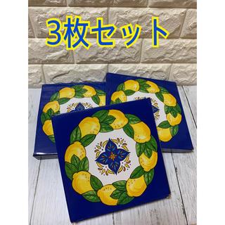 カルディ(KALDI)のカルディ★新品★オリジナルレモン柄陶器皿 プレート★3枚セット 南欧風 (食器)