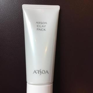 アルソア(ARSOA)のアルソア  クレイパック100g 新品未開封 クイーンシルバーサンプル付(パック/フェイスマスク)
