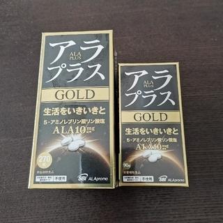 アラ(ALA)の🌱✨ SBI アラプラス  ゴールド  270錠と90錠(その他)