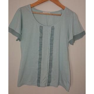 プーラフリーム(pour la frime)のミントグリーン  Tシャツ(Tシャツ(半袖/袖なし))
