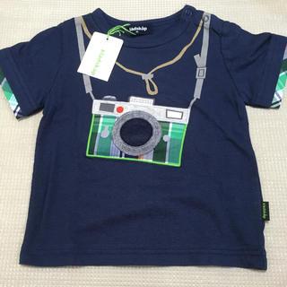 クレードスコープ(kladskap)の90 クレードスコープ Tシャツ(Tシャツ/カットソー)