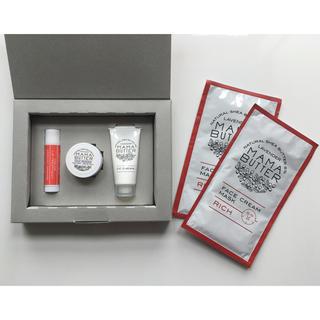 ママバター(MAMA BUTTER)のママバター グレイトフルボックス フォーメイクアップ & フェイスクリームマスク(パック/フェイスマスク)