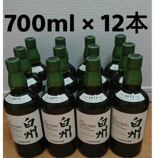 サントリー(サントリー)の白州NV 700 ml 12本 セット(ウイスキー)