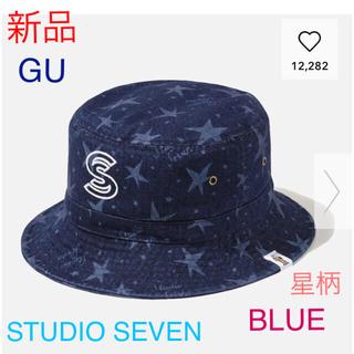ジーユー(GU)の【新品】GU★STUDIO SEVEN★バケットハット ブルー(ハット)