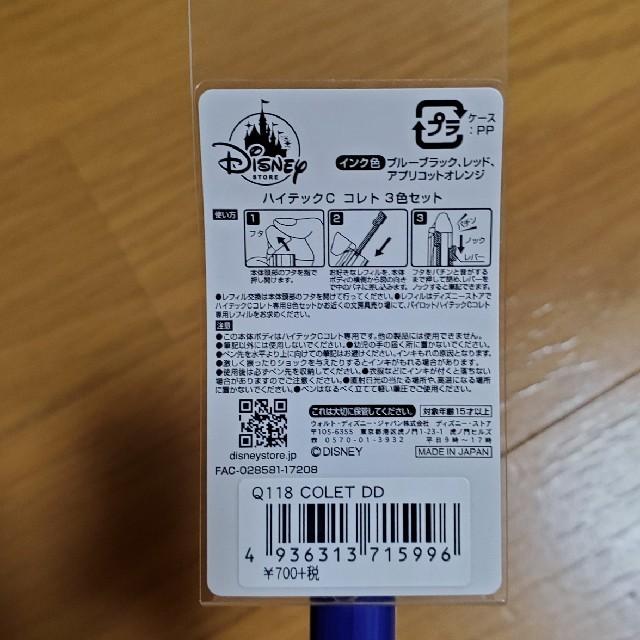 HI-TEC(ハイテック)のSS様専用 インテリア/住まい/日用品の文房具(ペン/マーカー)の商品写真