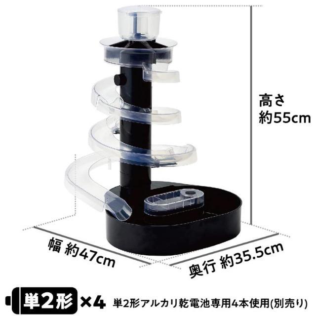ドウシシャ(ドウシシャ)の大人のながしそうめん 電池式 KWS-18 スマホ/家電/カメラの調理家電(調理機器)の商品写真