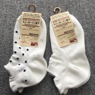 ムジルシリョウヒン(MUJI (無印良品))の新品未使用 無印良品 靴下 スニーカーソックス(靴下/タイツ)