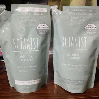 ボタニスト(BOTANIST)のBOTANIST ボタニカルシャンプーピオニーとオレンジブロッサムの香り トリー(シャンプー)