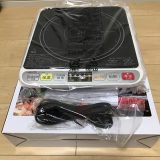 ヤマゼン(山善)のヤマゼン 卓上型IH調理器1400W(IHレンジ)