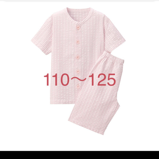 ムジルシリョウヒン(MUJI (無印良品))の無印 キッズ半袖パジャマ 110〜125 ピンク×チェック 未開封(パジャマ)