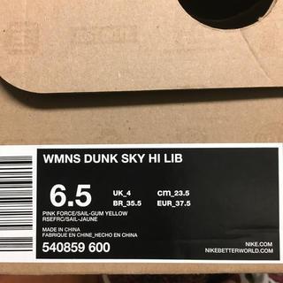 ナイキ(NIKE)の[ナイキ] WMNS DUNK SKY HI LIB 確認用(スニーカー)