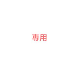 ケーノン(Kaenon)のたっちょさん専用 ver.8.0 ★カートリッジ2つ(ほぼ未使用(ボディケア/エステ)