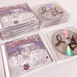 神楽色アーティファクト まふまふ CD(ボーカロイド)