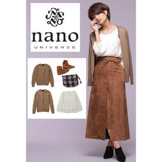 ナノユニバース(nano・universe)の3点セット✨パールニットアンサンブル&ブラウス キャラメルブラウン×エクリュ(カーディガン)