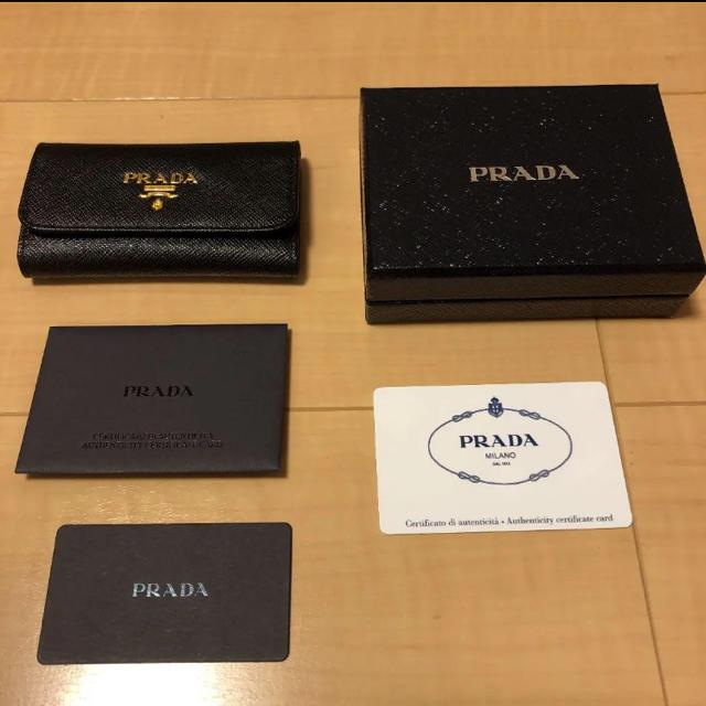 PRADA(プラダ)の【新品未使用】PRADA キーケース サフィアーノ レディースのファッション小物(キーケース)の商品写真