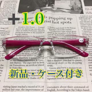 スマホ 本 新聞 クッキリ老眼鏡 ➕1.0 &眼鏡ケース付き 送料無料 レッド(サングラス/メガネ)
