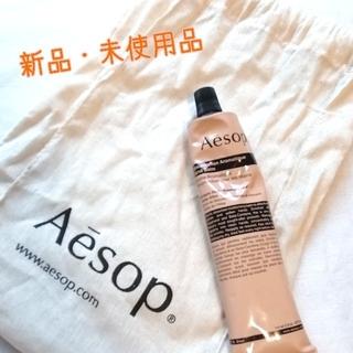 Aesop - 【新品・ショッパー付】イソップ レスレクション ハンドバーム 75ml