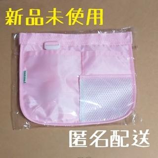 サラヤ(SARAYA)のSARAYA 手指消毒剤携帯用ウエストポーチ ピンク(日用品/生活雑貨)