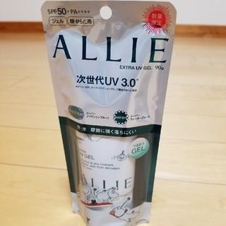 アリィー(ALLIE)のアリィーエクストラUVジェルN限定パッケージ90g(日焼け止め/サンオイル)