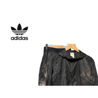 アディダス(adidas)のadidas 叶衣 パックダイ ジャケット セットアップ / パーカー パンツ(ナイロンジャケット)