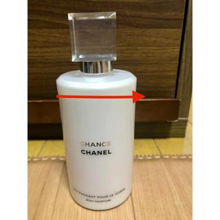 シャネル(CHANEL)のシャネル CHANEL チャンス CHANCE ボディモイスチャー  200m(ボディローション/ミルク)
