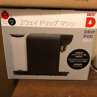 ユーシーシー(UCC)のUCC  DRIP POD  DP2  黒 ブラック(コーヒーメーカー)