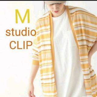 スタディオクリップ(STUDIO CLIP)のstudioCLIPのカーディガン(カーディガン)