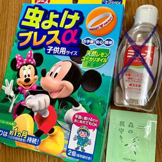 ディズニー(Disney)のディズニー   アース虫除けブレスα  子供用、他(その他)