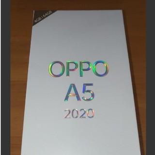アンドロイド(ANDROID)のOPPO A5 2020 Blue simフリー 新品未開封(スマートフォン本体)
