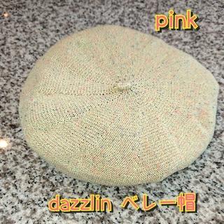 ダズリン(dazzlin)の【新品】 ダズリン dazzlin カラフル ベレー帽 ピンク(ハンチング/ベレー帽)