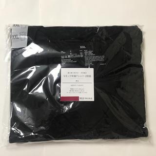 ムジルシリョウヒン(MUJI (無印良品))の新品 無印良品 綿 Tシャツ パックT ブラック MUJI(Tシャツ/カットソー(半袖/袖なし))