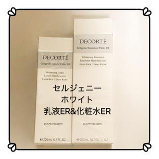 コスメデコルテ(COSME DECORTE)のコスメデコルテ セルジェニー ホワイト 化粧水ER 乳液ER セット(乳液/ミルク)