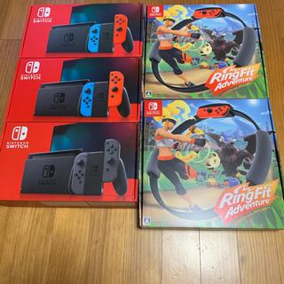 任天堂switch×3 リングフィットアドベンチャー×2(家庭用ゲーム機本体)