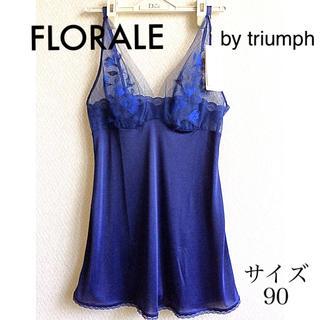 Triumph - 【新品タグ付】FRORALE /キャミソール90(定価:¥11,000)