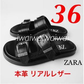 ザラ(ZARA)の新品 ZARA 36 本革 リアルレザー バックル付き フラット サンダル(サンダル)