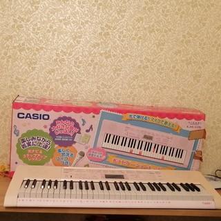 カシオ(CASIO)のpino0217 様専用CASIO光ナビ電子キーボードLK-115(電子ピアノ)