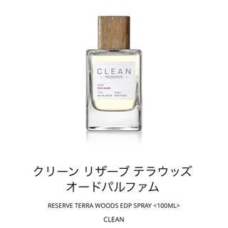 クリーン(CLEAN)のclean 香水 フレグランス(ユニセックス)