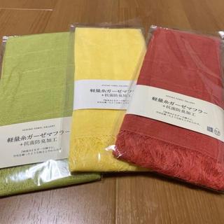 【kyu様専用】軽量糸ガーゼマフラー 3枚セット(マフラー/ショール)