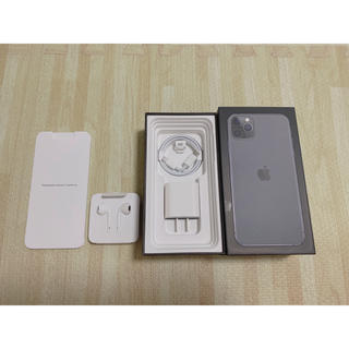 アップル(Apple)の新品【iPhone付属品+空箱】(その他)