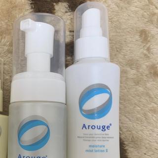 アルージェ(Arouge)のあおい様専用 アルージェ(化粧水/ローション)