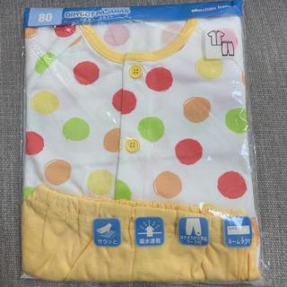 アカチャンホンポ(アカチャンホンポ)の新品未使用 アカチャンホンポ 半袖パジャマ 80 (パジャマ)