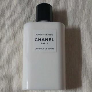 シャネル(CHANEL)のシャネル ヴェニス ボディ ローション 200ml(ボディクリーム)